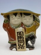 Porcelain Ceramic Dolls Figurine Chinese Happy Lucky Boy
