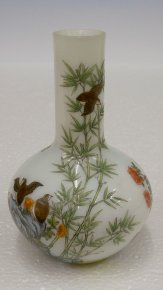 Famille Rose Vase Painted With Birds And Flowers