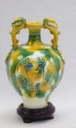"6.5""H Quality Tang Tri-Color Sancai Color glazed Pottery Ceramic Dragon Vase"